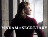 مسلسل الدراما السياسية Madam Secretary يعود مجددا فى أكتوبر