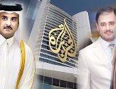 4 أذرع شيطانية لإعلام الدوحة المشبوه بعد فشل الجزيرة القطرية