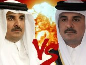 """""""تنظيم القاعدة قطرى"""" يتصدر ترند الإمارات.. مغردون: من أى رحم نجس خرجت؟"""
