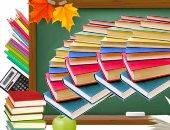 """غرفة الطباعة: """"التعليم"""" تنتهى من مرحلة الدراسات الفنية لمطابع الكتاب المدرسى"""