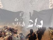 """وفد برلمانى تونسى يلتقى 4 """"توانسه"""" مسجونين بسوريا حاربوا فى صفوف داعش"""