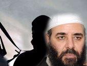 طارق الزمر يغازل أمريكا بالإنجليزية لرفع الجماعة الإسلامية من قائمة الإرهاب