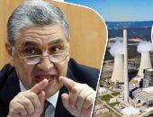 حلم أول مفاعلات نووية بمصر يتحول إلى حقيقة.. المشروع يخفض سعر الكهرباء ويوفر الغاز الطبيعى والبترول .. واختيار مصر للجيل الثالث لامتيازه بالأمان.. والبرلمان يطلق الضوء الأخضر للتنفيذ بإنجاز 3 تشريعات هامة