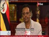 زوجة رئيس أوغندا: معجبة بالأعمال اليدوية المصرية وأتمنى تعليمها لشبابنا