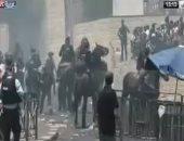 """الرباعية الدولية تدعو إلى """"ضبط النفس لأقصى حد"""" بشأن القدس"""