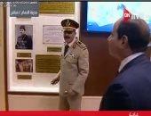 السيسى يشهد افتتاح متحف الرئيس الراحل محمد نجيب