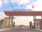 شاهد معسكر اللواء محمد عبد العزيز قابيل بالفرقة الرابعة المدرعة بعد تطويره