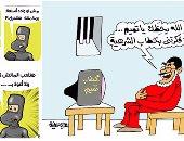 """الشيطان يستعيذ من """"مرسى القطرى"""".. تميم آخر خلفة الإخوان """"كاريكاتير وكوميكس"""""""