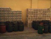 نيابة حلوان تحقق مع صاحب مصنع لحيازته 600 كيلو معسل مجهول المصدر