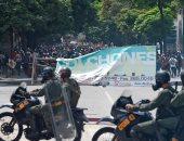 """تعبئة ضعيفة لمعارضي """"مادورو"""" عشية انتخاب جمعية تأسيسية في فنزويلا"""