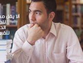 فيديو معلوماتى.. 6 قواعد للتقدم إلى المنح الجديدة بالجامعات الخاصة