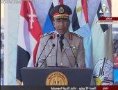 رئيس هيئة التدريب بالقوات المسلحة يعلن نتائج الكليات والمعاهد العسكرية