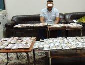 ضبط عاطل بالمنوفية يتاجر فى العملات الأجنبية وبحوزته مليون و120 ألف جنيه