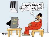 """مرسى يضحك أثناء سماعه خطاب """"انهيار تميم"""".. بكاريكاتير """"اليوم السابع"""""""