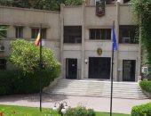 السفارة البلجيكية بالقاهرة تهنئ الشعب المصرى بالعيد 65 لثورة 23 يوليو