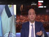 عمرو أديب: حديث السيسى بقاعدة محمد نجيب العسكرية ضرب تحت الحزام لقطر
