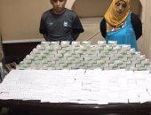 """سقوط عصابة """"شيماء"""" قبل ترويجها 10 آلاف قرص مخدر فى عابدين"""