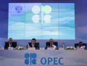 أوبك تؤكد التزامها بتأمين الإمدادات النفطية ودعم التنمية المستدامة