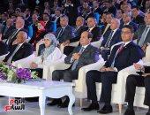 الرئيس السيسى يعلن انطلاق النسخة الرابعة لمؤتمر الشباب