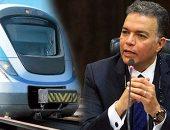 """اعرف مشروع القطار المكهرب """"السلام ـ العاصمة الإدارية ـ العاشر"""" × 15معلومة"""