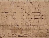 إسرائيل تواصل الحرب.. أثريون من تل أبيب يشككون فى وثائق فرعونية عن تاريخ فلسطين