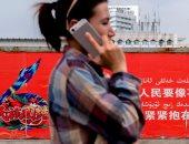 الصين تجبر الأقلية المسلمة على تثبيت برامج تجسس على هواتفهم لمراقبتهم
