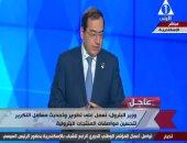 وزير البترول: نعمل على تحويل مصر إلى مركز إقليمى لتجارة وتداول الطاقة