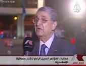 """بالفيديو.. وزير الكهرباء: الإجراءات الاقتصادية """"دواء مر"""" ومردودها فى القريب العاجل"""