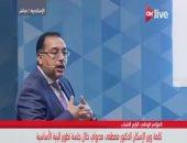 بالفيديو.. وزير الإسكان يعرض صورا للمرة الأولى لتشطيب العمارات بالعاصمة الإدارية
