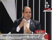 بالفيديو.. الرئيس السيسى: 3 ملايين مصري عملوا فى المشروعات القومية