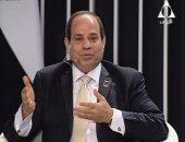 """السيسى يطمئن المصريين: """"لن أبيع لكم الوهم..واحنا ماشيين كويس"""""""