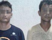 ضبط شقيقين لاحتجازهما مالك عقار وتصويره عاريا بمنشأة القناطر