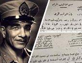 حفيد محمد نجيب: القاعدة العسكرية أزالت 65 سنة ظلماً لجدى