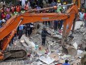 مصرع 15 شخصًا وإنقاذ 26 أخرين فى انهيار مبنى تحت الإنشاء بمالى