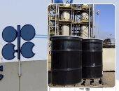 """""""أوبك"""": الطلب العالمى على النفط سيزيد 1.51 مليون برميل يوميا فى 2018"""