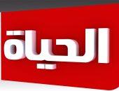 """فيديو.. قناة الحياة توعد جمهورها: """"أنتو لسه شوفتوا حاجة"""""""