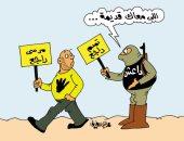 """مرسى رئيس """"الإخوان"""" وتميم أمير """"الدواعش"""".. فى كاريكاتير """"اليوم السابع"""""""