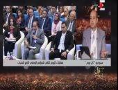 """عمرو أديب بـ""""ON E"""": أطالب الرئيس بعقد اجتماع مع المعارضة المصرية"""