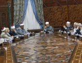 هيئة كبار علماء الأزهر تدين التصعيد تجاه ليبيا وتدعم موقف مصر لحفظ أمن المنطقة