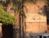 """بالفيديو.. ماذا كتبت الأمهات على جدران """"جامع البنات"""" للتخلص من عنوسة بناتهن"""