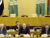 بدء احتفالية الجامعة العربية باليوبيل الذهبى للجنة الدائمة لحقوق الإنسان