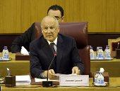 الجامعة العربية توقع عقد بناء الملحق الإدارى الجديد للأمانة العامة