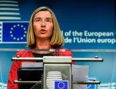 """موجيرينى: الاتحاد الأوروبى يسعى لتجنب """"التصعيد العسكرى """" فى الخليج"""