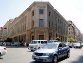 للمرة الأولى.. ارتفاع ودائع المصريين بالبنوك لـ 4 تريليونات جنيه