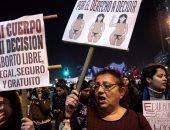 بالصور.. مظاهرات فى شوارع سانتياجو لتأييد الإجهاض بتشيلى
