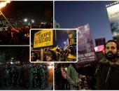 مظاهرات فى شوارع سانتياجو لتأييد الإجهاض بتشيلى