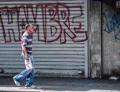 """دول أمريكا اللاتينية ترفض تهديد ترامب """"بالتدخل العسكرى"""" ضد فنزويلا"""