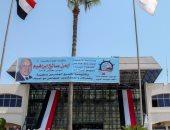 """""""دمياط"""" أول ميناء مصرى يفعل خدمك الشبكة الحكومية الموحدة G2G"""