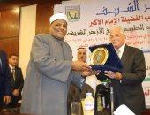 """بالصور.. وكيل الأزهر والمحافظ بندوة """"أمن مصر """" فى جنوب سيناء"""