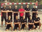 منتخب الشاطئية يخسر أمام البرازيل 5-3 ويحصد المركز الرابع ببطولة الإمارات